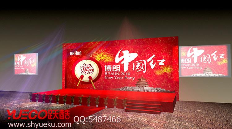 上海舞台设计,活动会议效果图制作